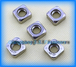 Square nuts DIN557 DIN562  square nut  GB39